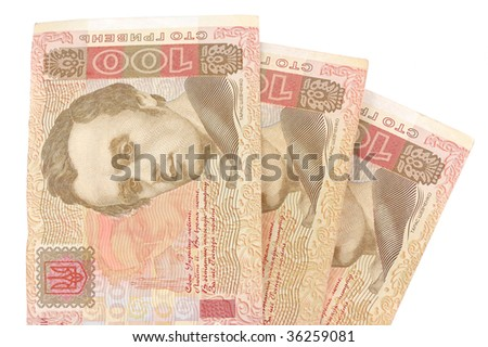 Ukrainian money on a white background