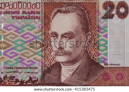 Ukrainian money - writer Ivan Franko depicted on the banknotes of 20 hryvnia
