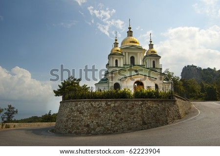Ukrainian Orthodox Church by Hairpin Bend in Crimea, Eastern Europe - stock photo