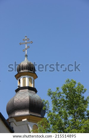 Ukrainian orthodox church, Winnipeg Canada - stock photo