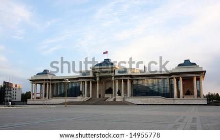 Ulaanbaatar, capital of Mongolia - stock photo