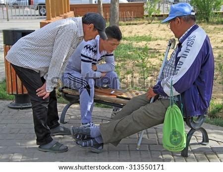 ulaanbaatar guys Chat online in ulaanbaatar, mongolia with over 330m members on badoo, you will find someone in ulaanbaatar make new friends in ulaanbaatar at badoo today.