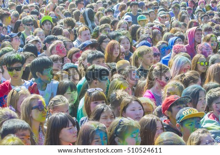 "Ulan-Ude, Russia - May 31: the Indian Festival of colors ""Holi"" in the city of Ulan-Ude may 31, 2015. Russia."