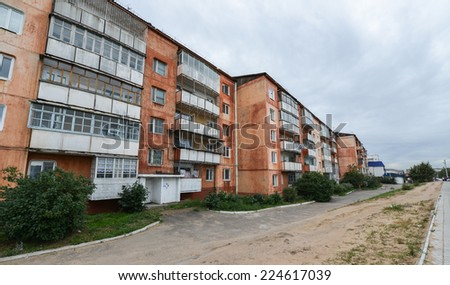 Poor Houses Stock Photos Images Pictures Shutterstock