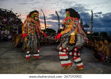 Uluwatu - MARCH 15: Traditional Balinese Kecak Dance at Uluwatu Temple on Mar 15, 2015, Bali, Indonesia. Kecak (also known as Ramayana Monkey Chant) is very popular cultural show on Bali - stock photo