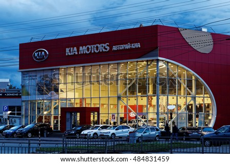 Kia Logo Stock Photos Royalty Free Images Vectors
