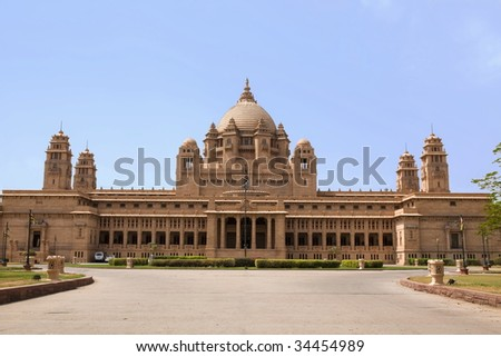 Umaid Bhawan palace hotel in the beautiful city of jodhpur in rajasthan state in India - stock photo