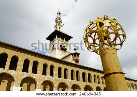 Umayyad Mosque - Damascus - Syria - stock photo