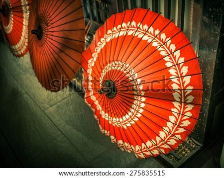 umbrellas in Gion, Kyoto - stock photo