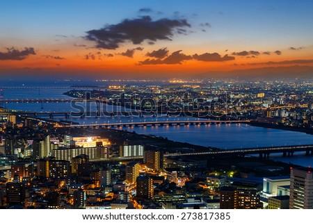 Umeda District in Osaka  - stock photo