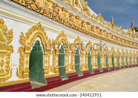 Umin Thonse Pagoda, Sagaing Hill - stock photo