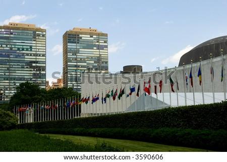UN headquarters building in New York - stock photo