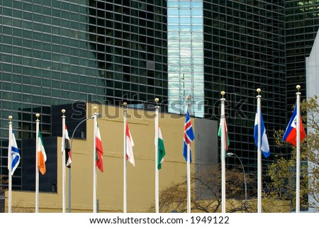 UN headquarters in Manhattan, NYC - stock photo