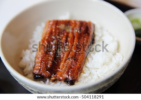 Unagi don , grilled eel with rice , Japanese food