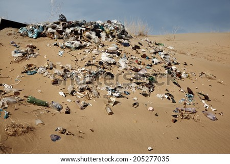 Unauthorized rubbish dump - stock photo