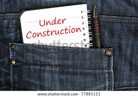 Under construction message on notepad
