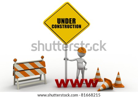 UNDER CONSTRUCTION new concept - stock photo