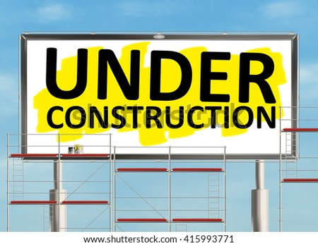 Under construction. Road sign on the sky background. Raster illustration. - stock photo