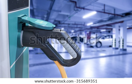 Underground garage - parking lot in a basement of house  - stock photo