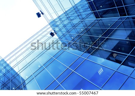 Underside view to new skyscraper business center - stock photo