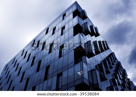 Underside view to new skyscraper business centre - stock photo