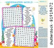 Underwater world zigzag word search puzzle, answer included ( for vector EPS see image 81919669 )  - stock photo