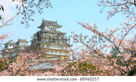 UNESCO world heritage site: Himeji castle and spring cherry blossoms, Japan - stock photo