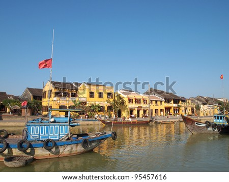 UNESCO World Heritage Site Hoi An Ancient Town, Vietnm