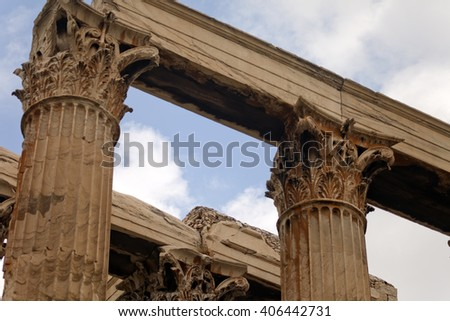 Unidentified ancient Greek ruins in Athens, Greece