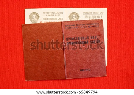 union card of USSR over red - stock photo