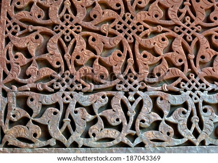 Unique architectural details of Quitab Minar. - stock photo