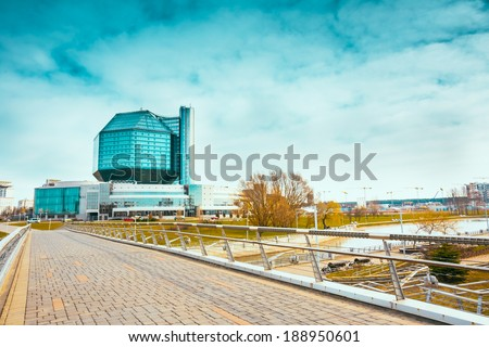 Unique building of National Library of Belarus in Minsk, Belarus. The building has 22 floors and is 72-metre high. - stock photo
