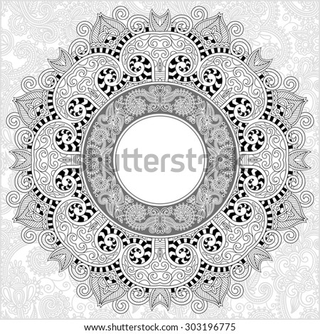 unique coloring book square page for adults - floral authentic carpet design, joy to older children and adult colorists, who like line art and creation, raster version - stock photo