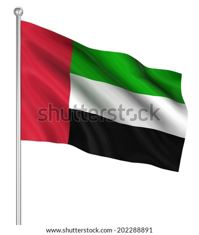 United Arab Emirates flag , computer generated image. 3d render.