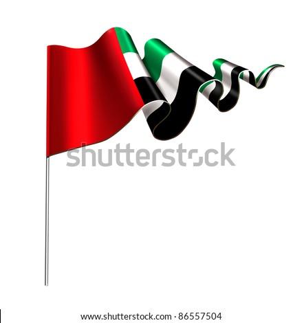 United Arab Emirates flag on white background - stock photo