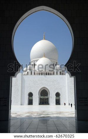 United Arab Emirates Zayed Mosque Abu Dhabi - stock photo