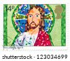 UNITED KINGDOM - CIRCA 1981: A stamp printed in United Kingdom shows Children mosaic, Jesus by Tracy Jenkins, circa 1981 - stock