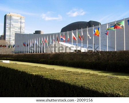 United Nations Building, New York - stock photo