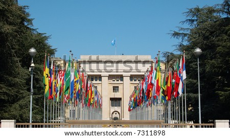United Nations, Geneva - stock photo