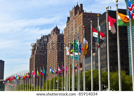 United Nations Headquarters with flags of the   members of the UN