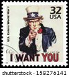UNITED STATES -Â?Â? CIRCA 1998: A Canceled stamp printed in USA showing an image of Uncle Sam from World War: I Want You. circa 1998.  - stock