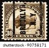UNITED STATES OF AMERICA - CIRCA 1923: A stamp printed in the United States of America shows American buffalo, circa 1923 - stock photo