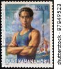 UNITED STATES OF AMERICA - CIRCA 2002: A stamps printed in the USA shows image of Duke Kahanamoku, circa 2002 - stock photo