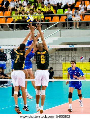 Universiade Volleyball game 2007 at Assumption University in Thailand. - stock photo