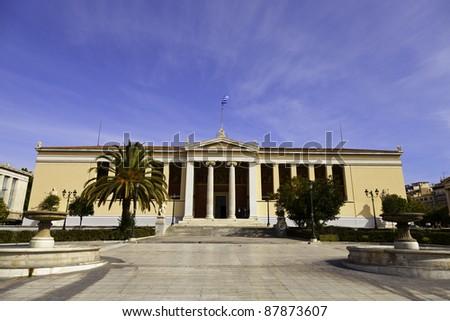 University of Athens, Greece - stock photo