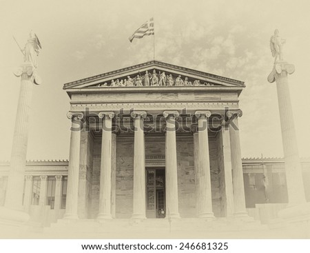 university of Athens, Greece, instagram filtered - stock photo