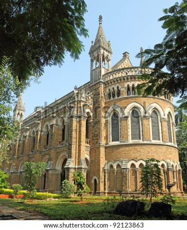 University of Mumbai ( formerly Bombay ), India, Asia - stock photo