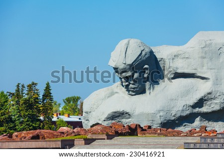 Unknown soldier monument in Brest, Belarus world war 2 first attacked in USSR - stock photo