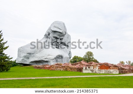 Unknown soldier monument of the Brest Fortress, Brest, Belarus. Soviet World War II war monument commemorating the Soviet resistance against the German invasion on June 22, 1941 - stock photo