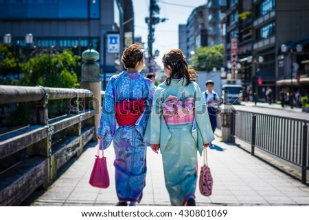 Unrecognizable Traditionally dressed japanese ladies - stock photo